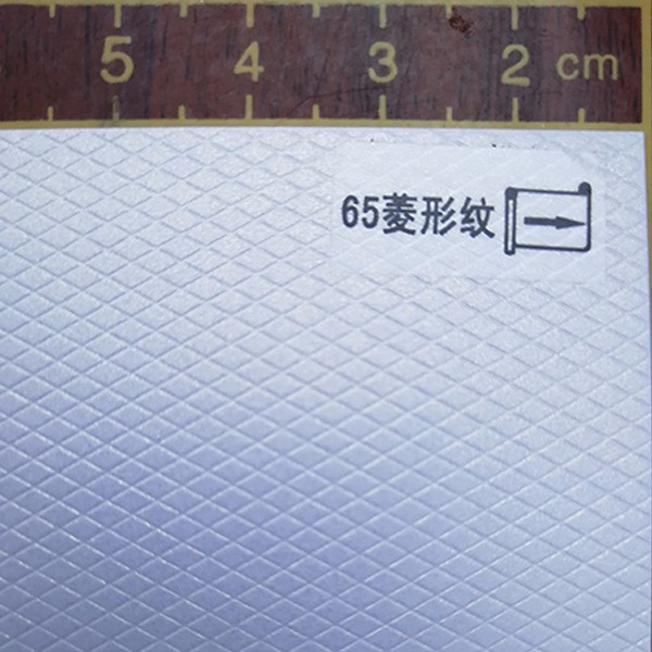 65 rhombus